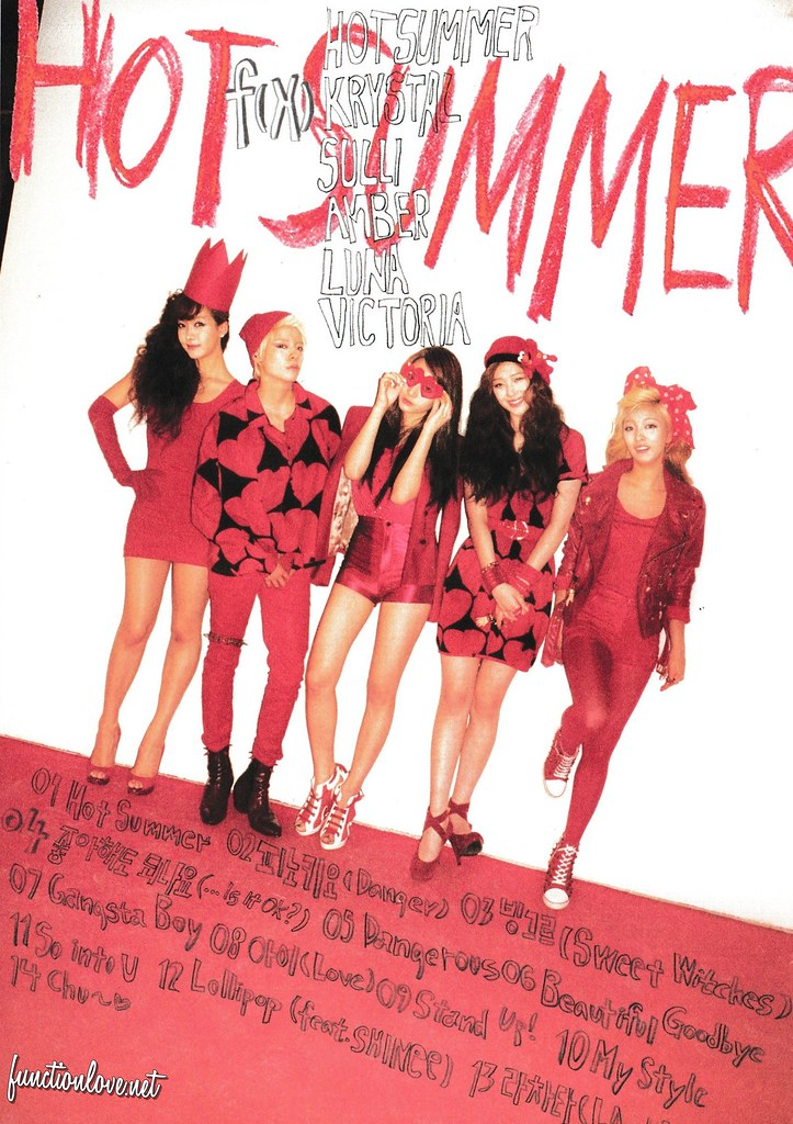 f(x) hot summer album download zip