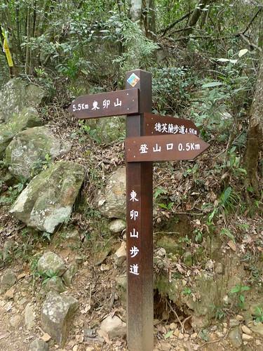 20140301-東卯山 (13)