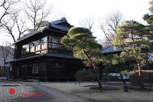 Residencia de Korekiyo Takahashi