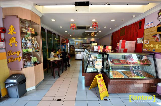 Singapore Chinatown: Tong Heng