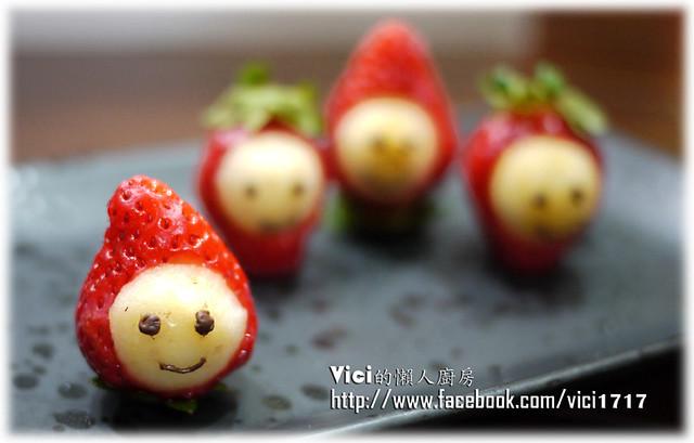 0320草莓小紅人026