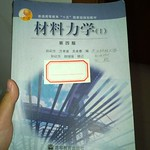 QQ Photo20140331124841