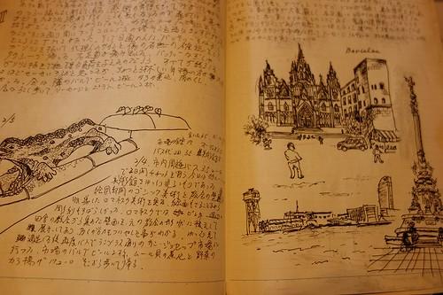 杉山さんのノート
