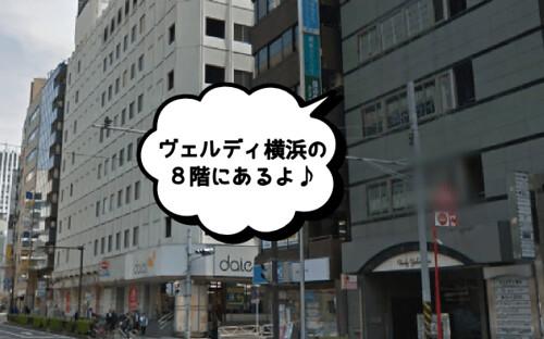 jesthe40-yokohamanishiguchi01
