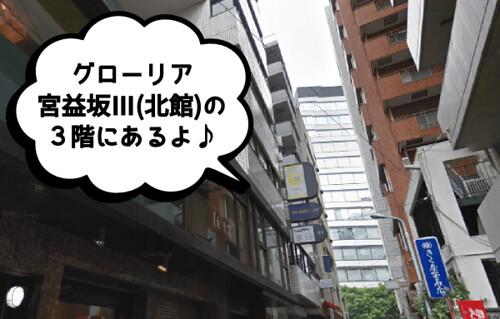 c324-shibuyacounselingcenter