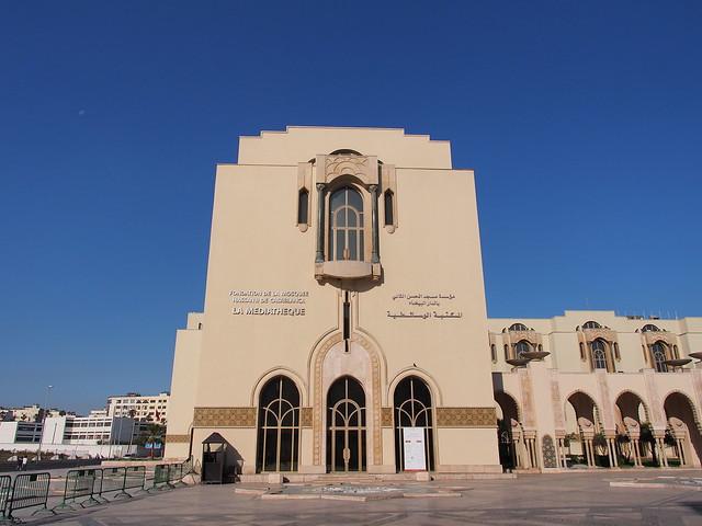 附屬在HASSAN II清真寺旁邊的圖書館