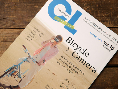 Camera Life Vol.15 [Bicycle x Camera]
