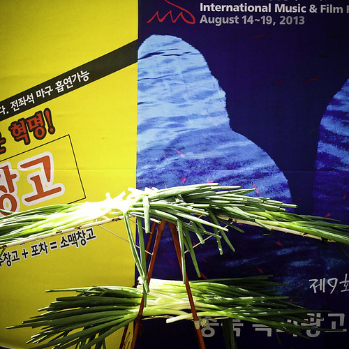 The Jecheon International Music and Film Festival Poster with Drying Green Onions