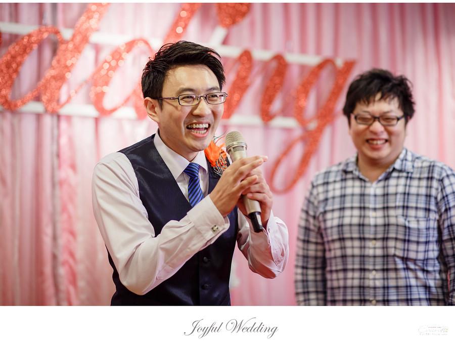 士傑&瑋凌 婚禮記錄_00146