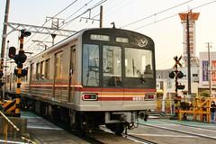 Toyotsu