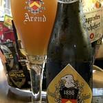 ベルギービール大好き! アーレント・ブロンド Arend Blond
