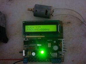Pic16F876 İle Frekans Ayarlı HPWM Motor Kontrol Sistemi