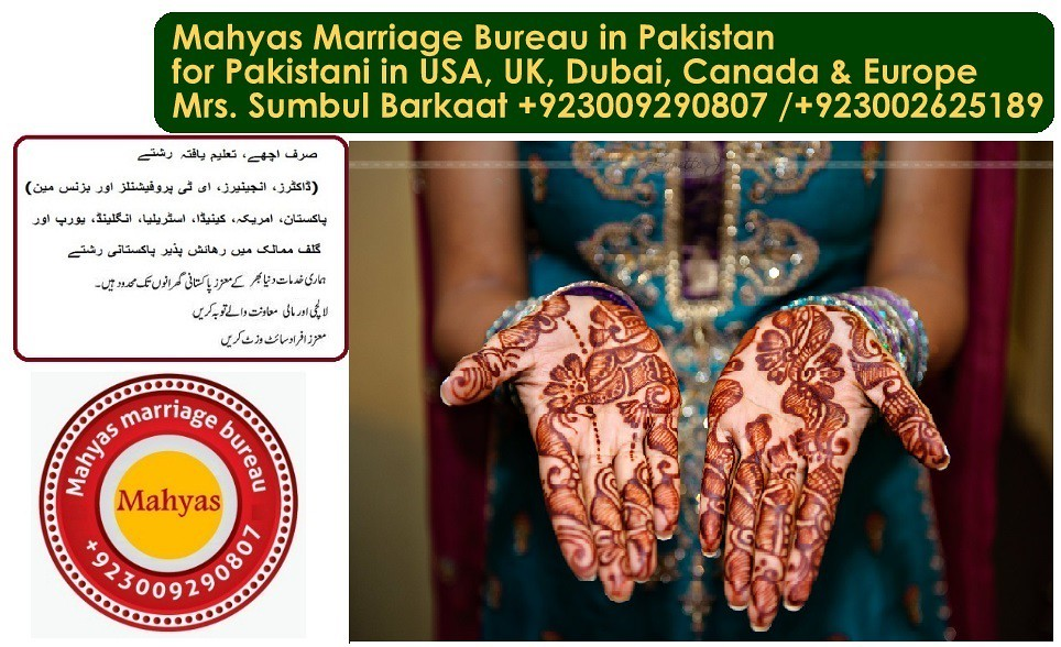 Rishtay, Marriage Bureau for Pakistanis in USA, UK, Canada