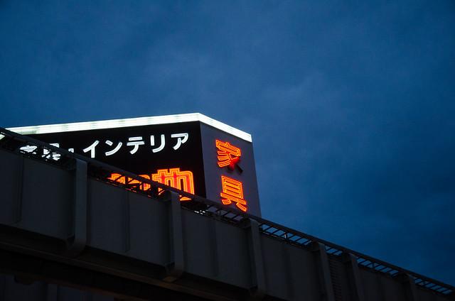 tiba_japan_14125-23