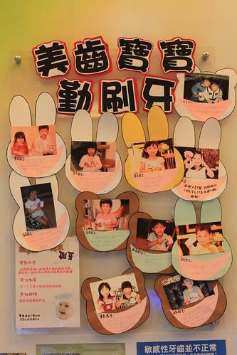 台中豐美牙醫診所9