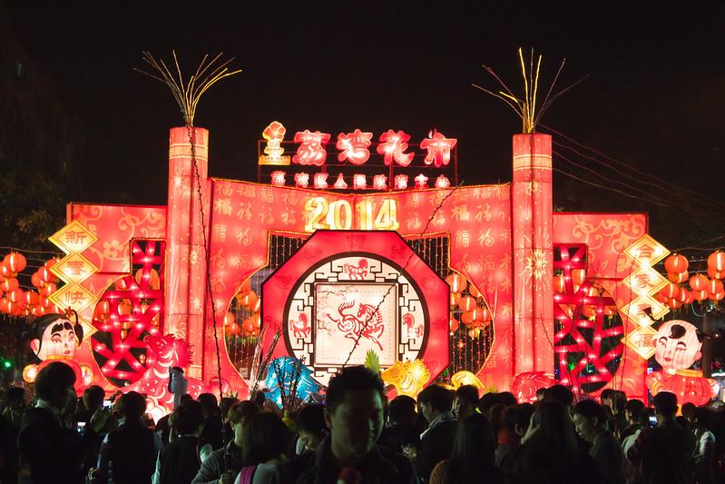 Estructura luminosa celebrando el año del caballo.