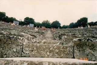 Orchestra details Epidaurus