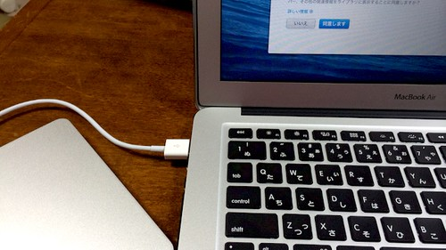 MacBook Airに繋ぐ