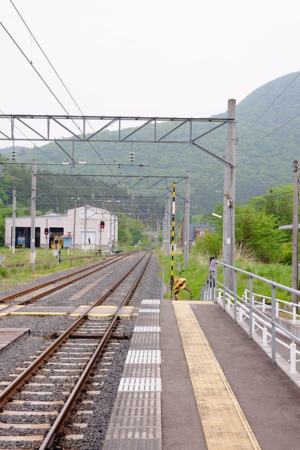 Sakunami Station 02
