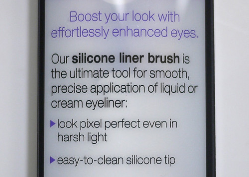 The Silicone Liner Brush