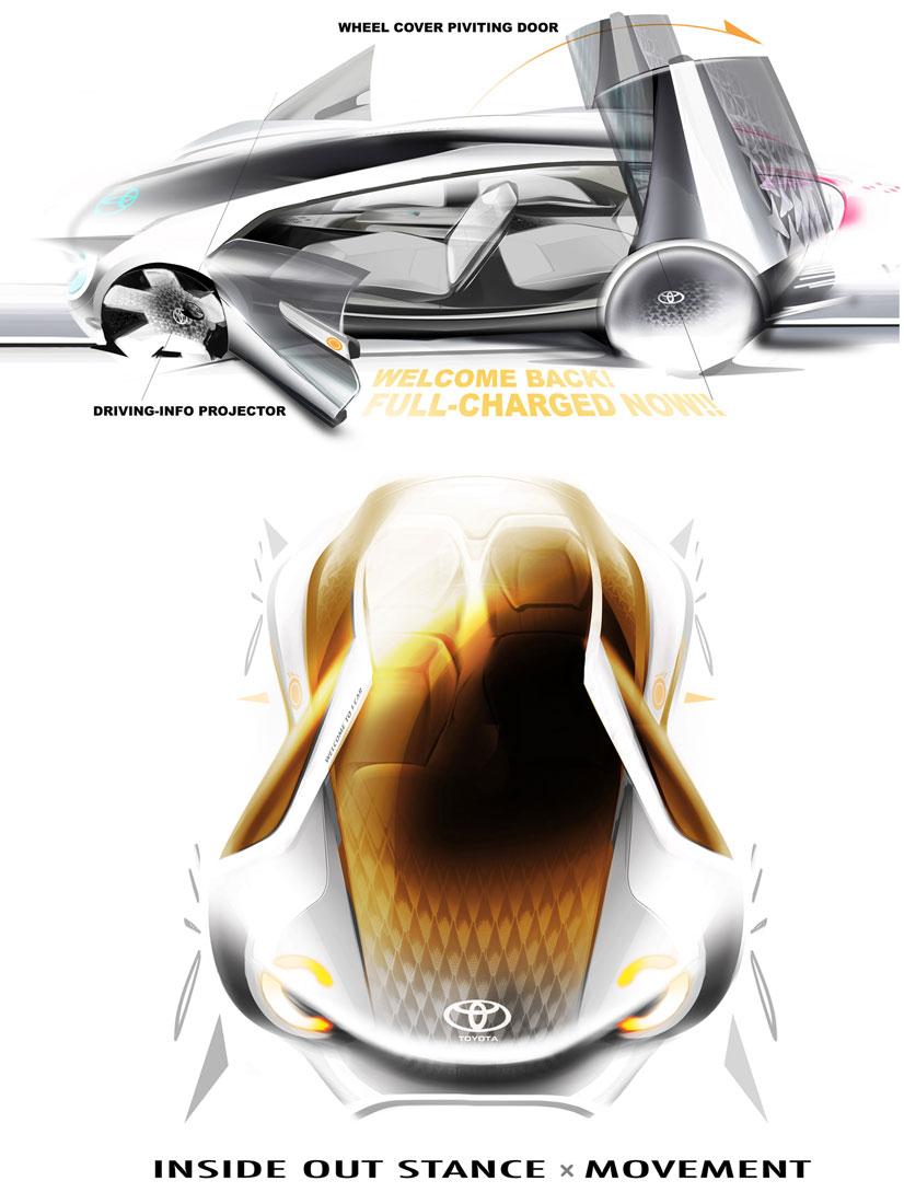 2017030207_Toyota_Concept_i