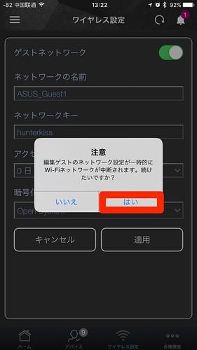 asus_app13