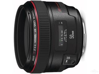 lens_canon_50-1.2_1