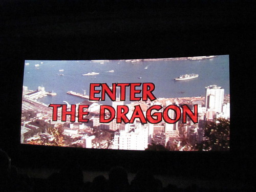 Enter The Dragon 40th Anniversary