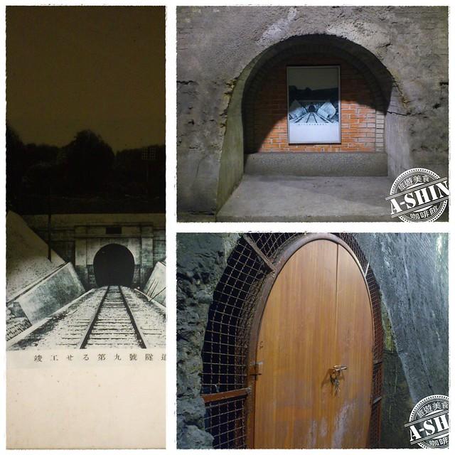 后豐鐵馬道-九號隧道-維基百科這樣說