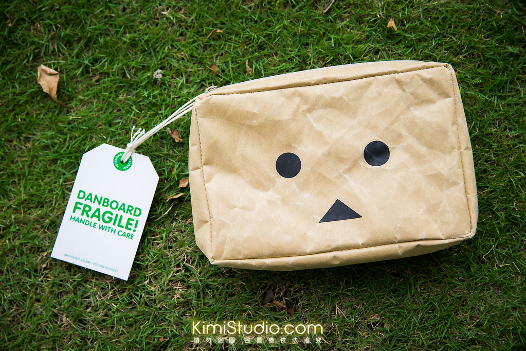 Danboard bag-002