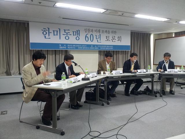 20131023_토론회_한미동맹60년성찰과미래모색 (4)