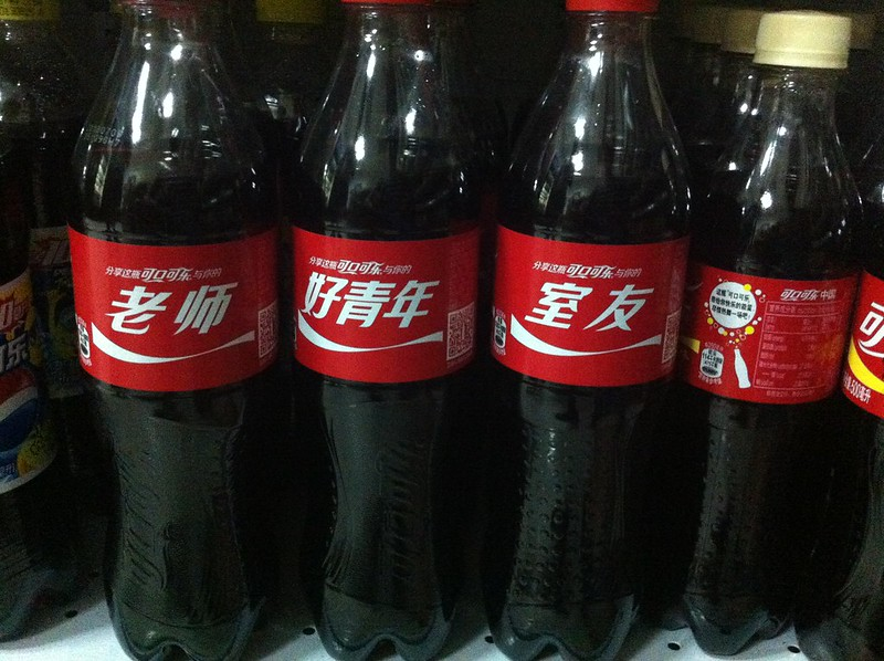 Botellas de Coca-Cola chinas en una estantería.