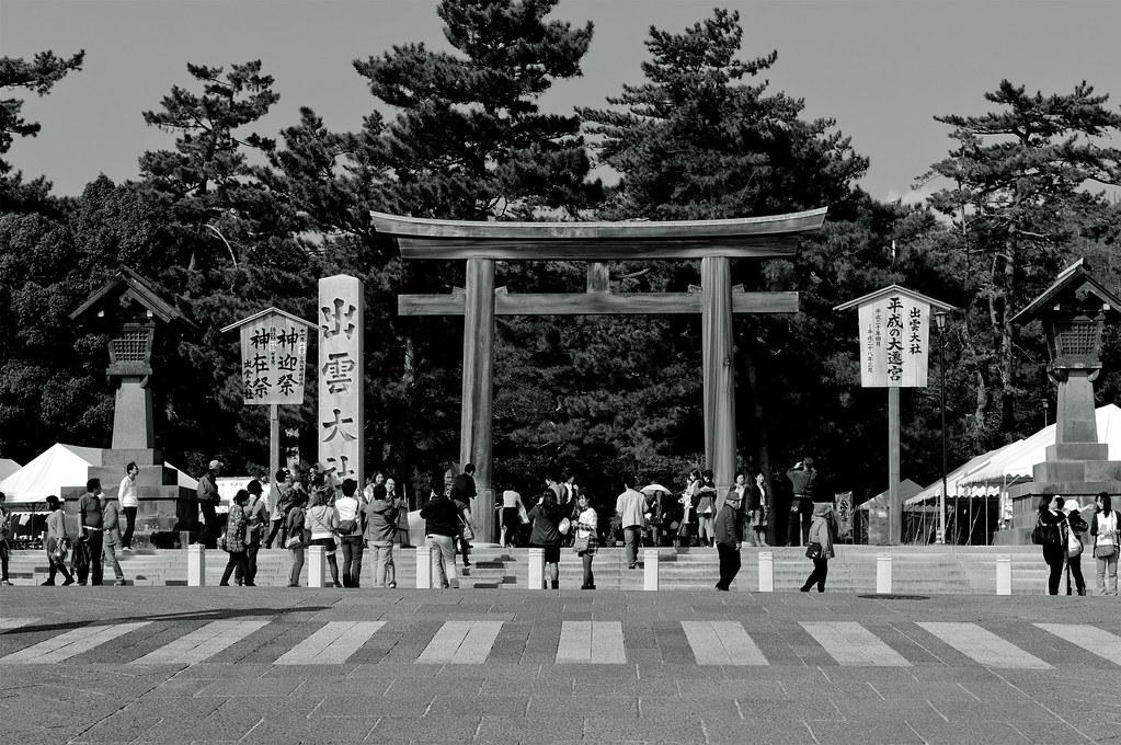 出雲大社(正門)|島根県出雲市