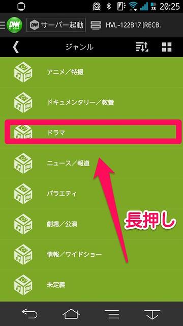 mgs 動画 画面 録画