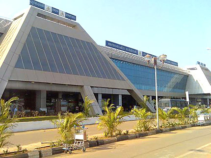 Calicut International Airport