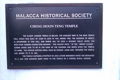 Photo of Black plaque number 28281