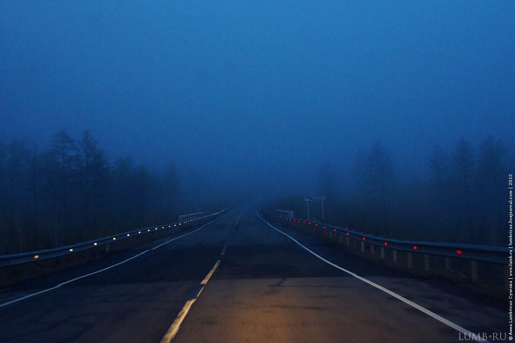 2013.8.5 Белогорск - сопка в нигде
