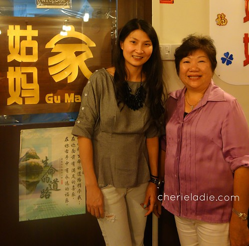 Gu Ma Jia Food Pot Restaurant owner - Gu Ma