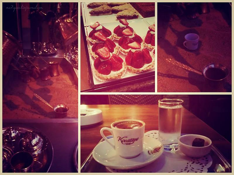 Turkish coffee, Istanbul