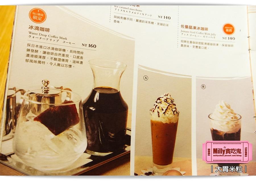 佐曼咖啡016