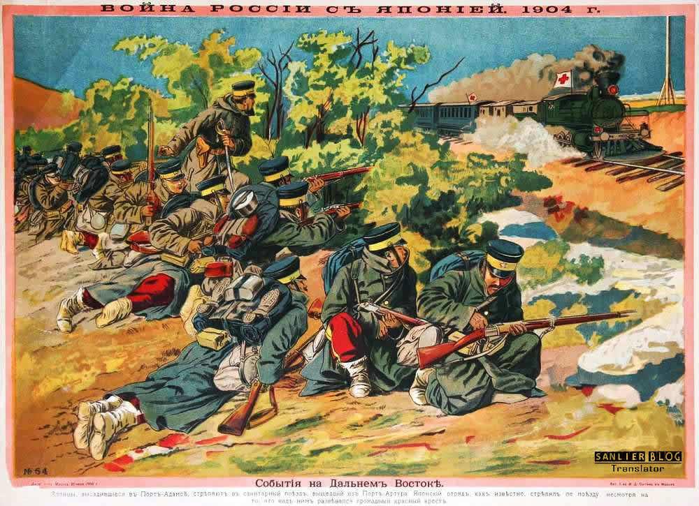 俄日战争宣传画27