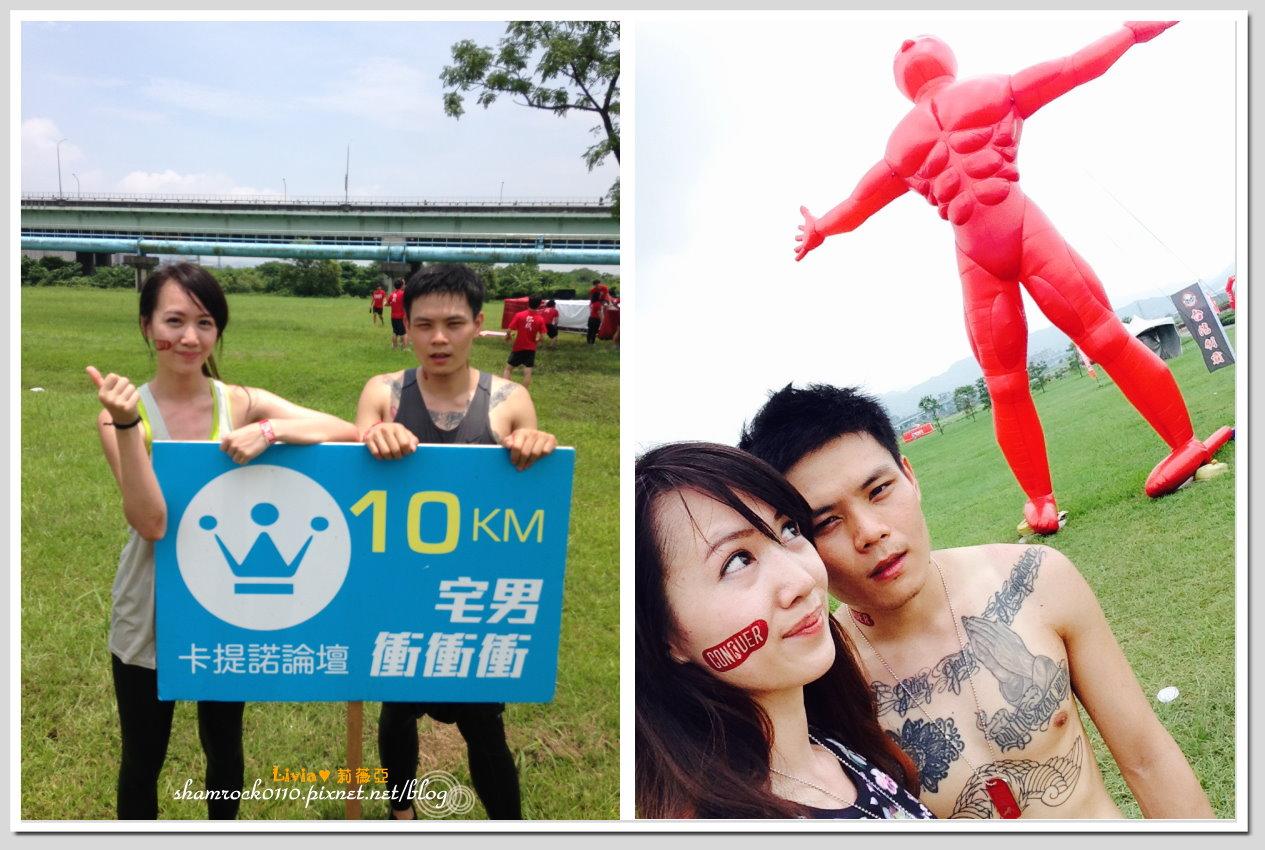 2015板橋征服挑戰賽26