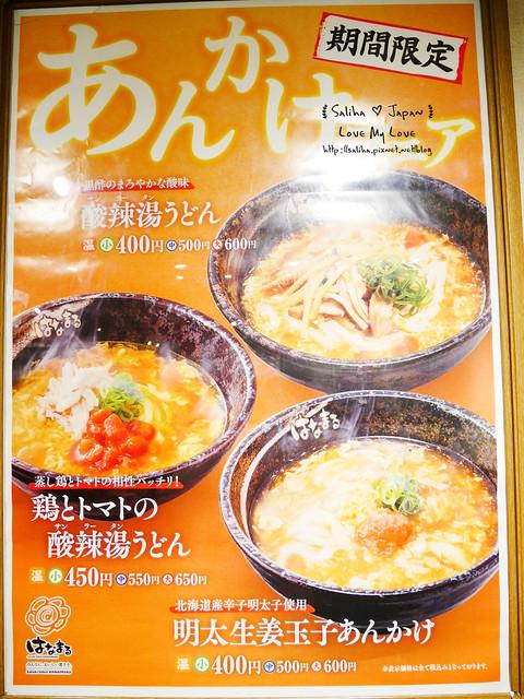 竹下通餐廳購物推薦 (2)
