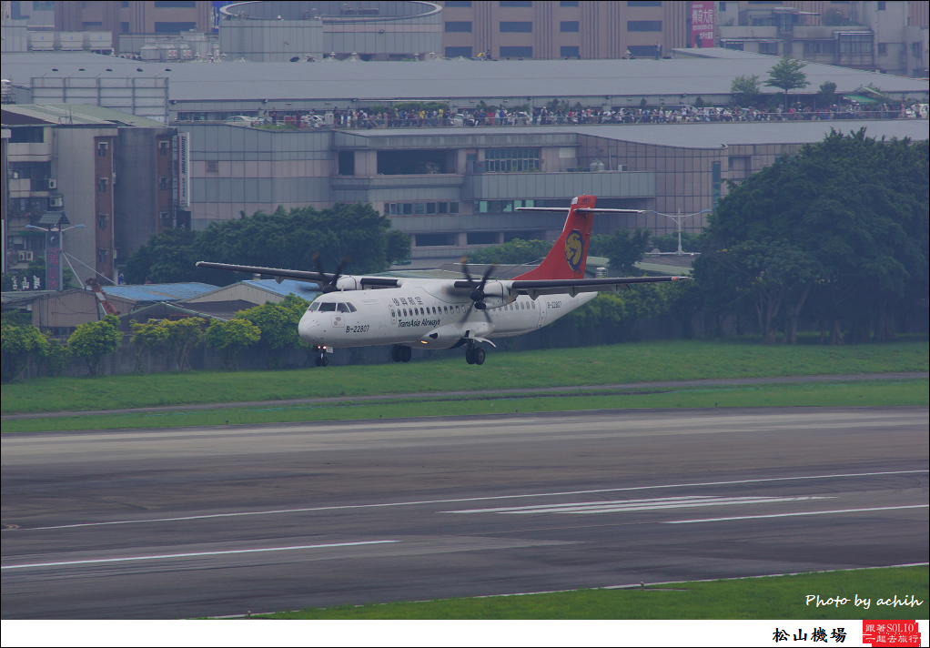TransAsia Airways B-22807-001