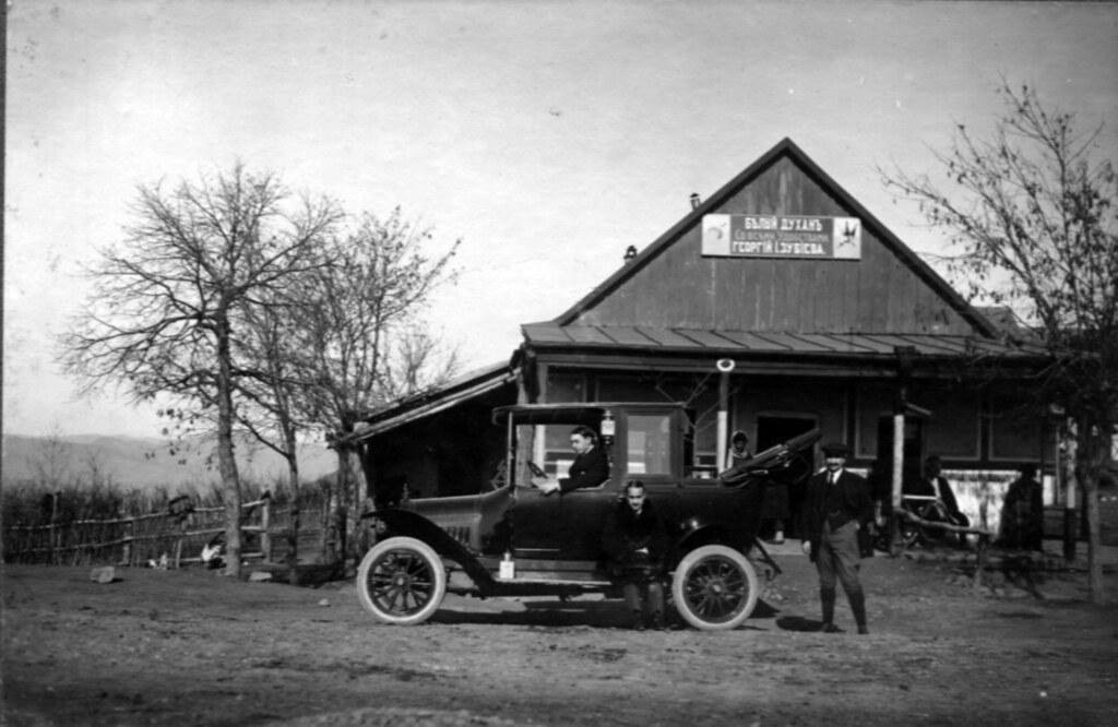 Фото 48    Белый духан в феврале 1912 года