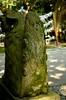 Photo:須須神社 - 石川県珠洲市三崎町寺家 By mossygajud