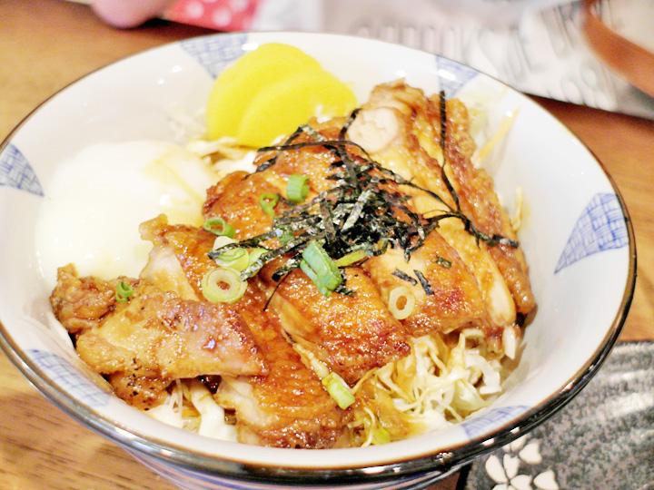 jap rice