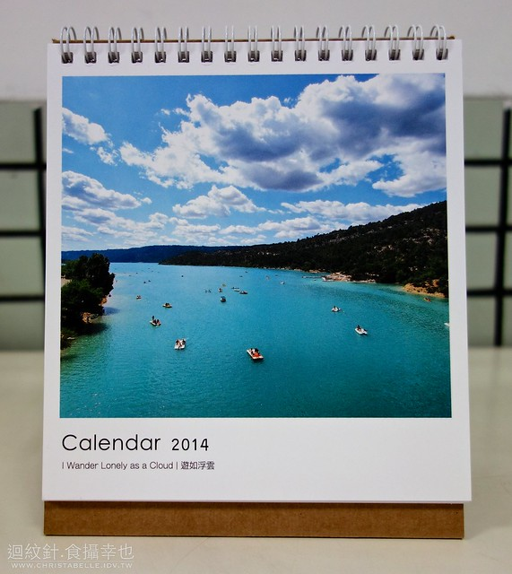 點點印2014桌曆