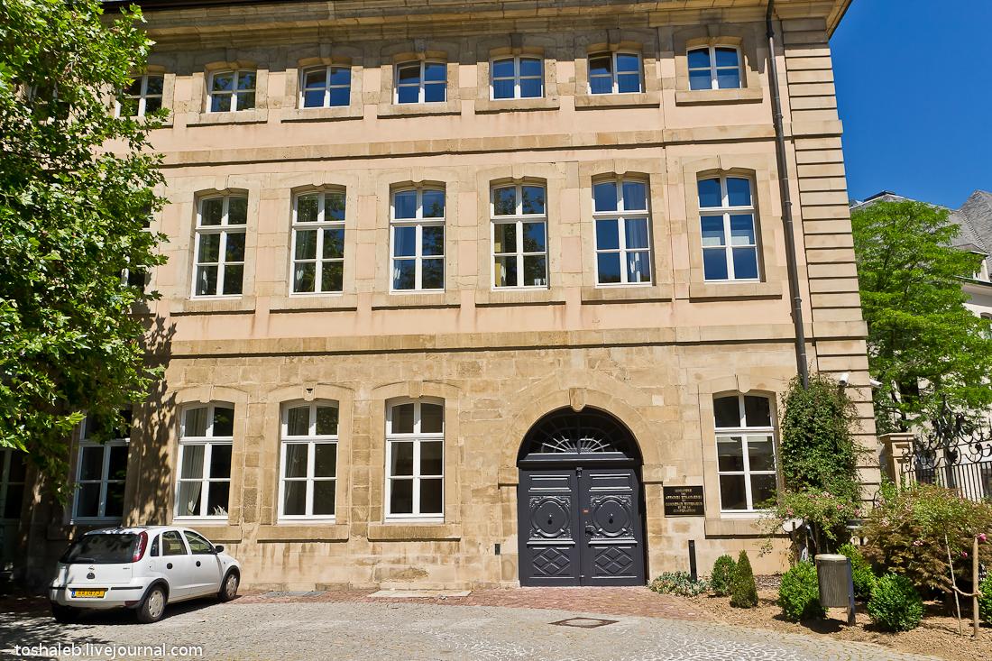 Люксембург-30