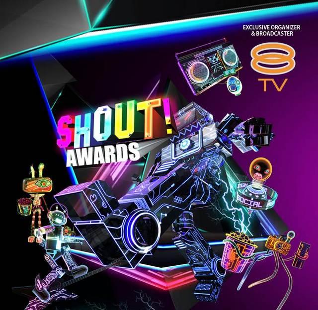 shout award 2013